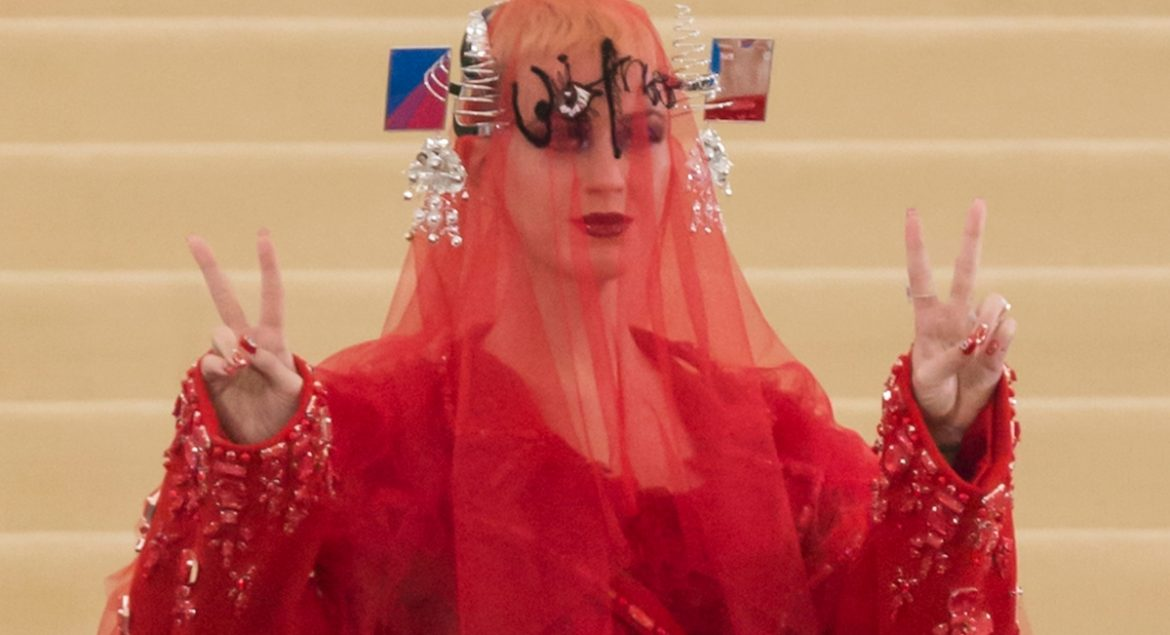 Met-Gala-Theme-2019_-Everything-You-Need-to-Know-discover-feature.jpg