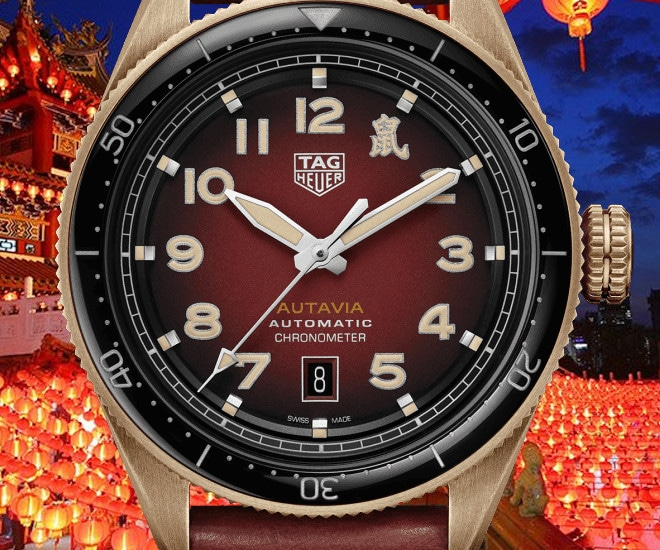 Watches-to-Celebrate-Chinese-New-Year-TAG-Heuer-Autavia-G-Shock-Rado-Golden-Horse-Seiko-Cocktail-and-Moser-2.jpg