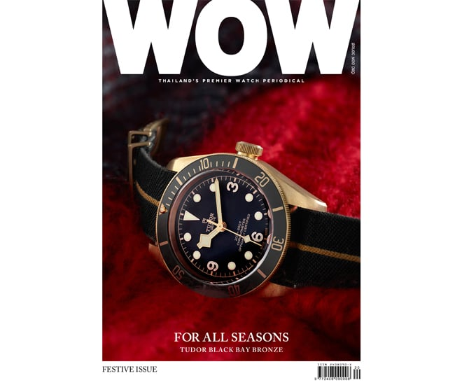 WOWTH21COVER-Icon.jpg